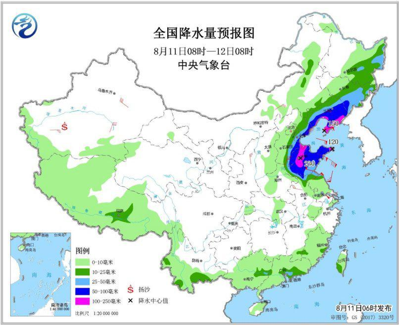 """""""利奇马""""继续影响黄淮华北 台风暴雨预警发布"""