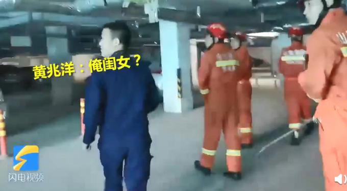 女婴被困车内!消防员接警紧急出动 一到地懵了