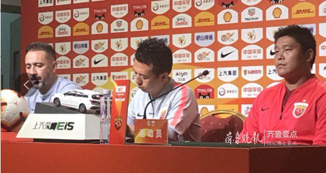 上海上港佩雷拉:要全取三分,必须控制鲁能高空优势
