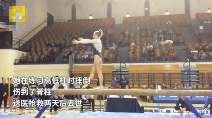 美国20岁体操选手在练习中遭逢意外丧生 网友:怎样预防受伤?
