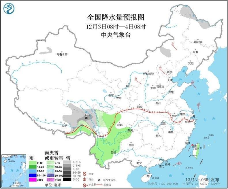 雨水退缩至西南 华北等地再迎8至10℃降温