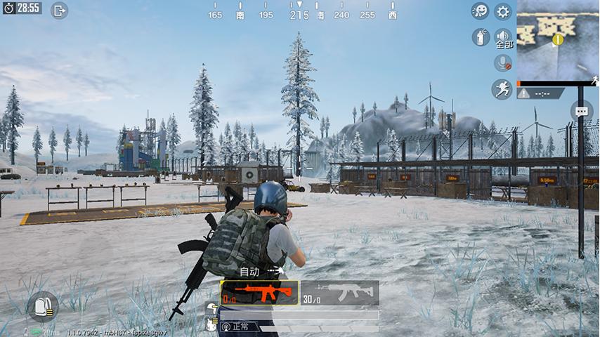 和平精英今日公测玩法攻略  高端局枪械搭配和使用技巧一览