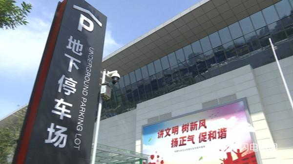 济南最大ETC无感支付停车场启用...