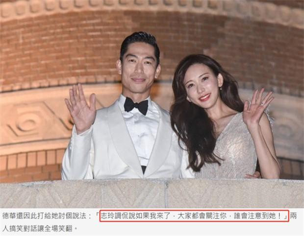 林志玲婚礼拒邀刘德华!天王失望:6年交情全变了
