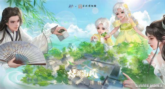 http://www.youxixj.com/wanjiazixun/324361.html
