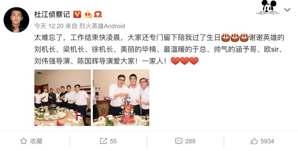 霍思燕杜江晒34岁生日聚会照 与两电影剧组同庆祝感情好