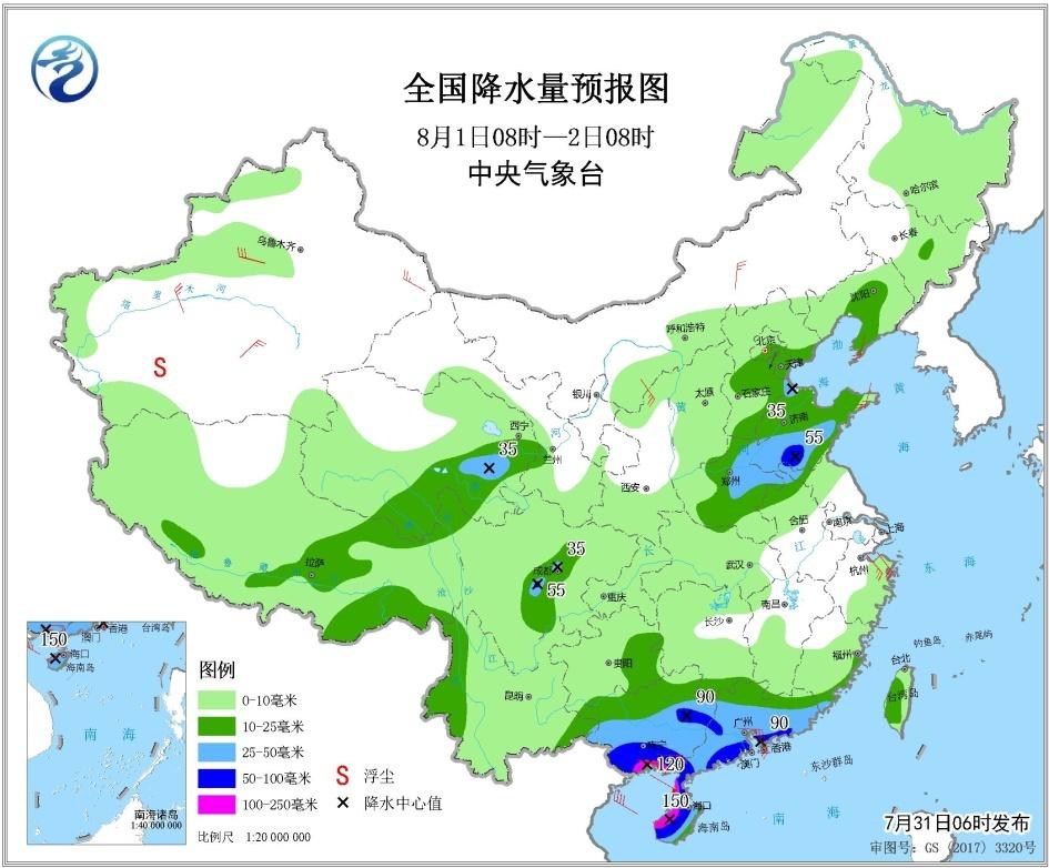 降温了!山东明后天降雨降温明显,多地最高气温将不超34℃