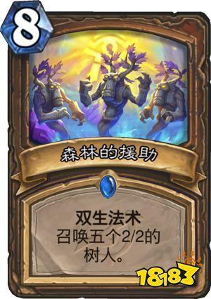 炉石传说暗影崛起必备强大卡攻略:玩家别错过