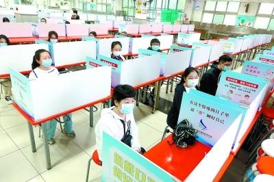北京中考体育随堂考 完成即得分