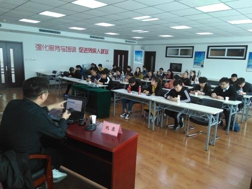 实操教学短视频制作培训 济南残联为基层网评员开办培训班