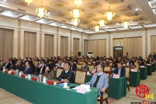 济南仲裁委员会举行2020年度仲裁员培训