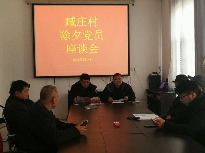 """平阴县实验中学驻村第一书记李萌:""""文化扶贫""""铺就乡村振兴之路"""