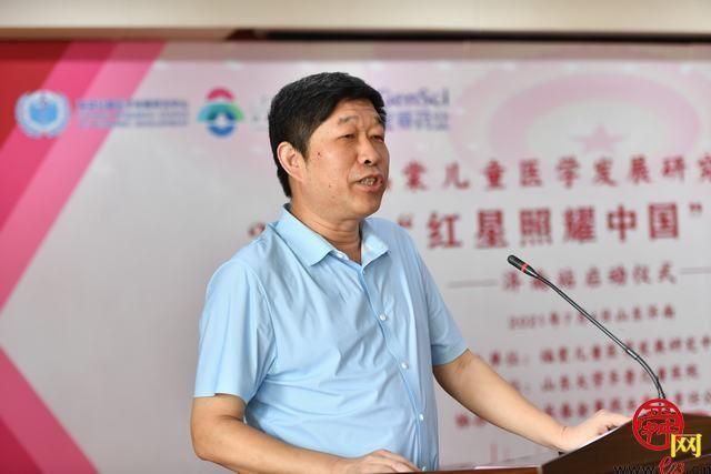 """山东大学齐鲁儿童医院举办2021""""红星照耀中国""""基层巡讲活动"""