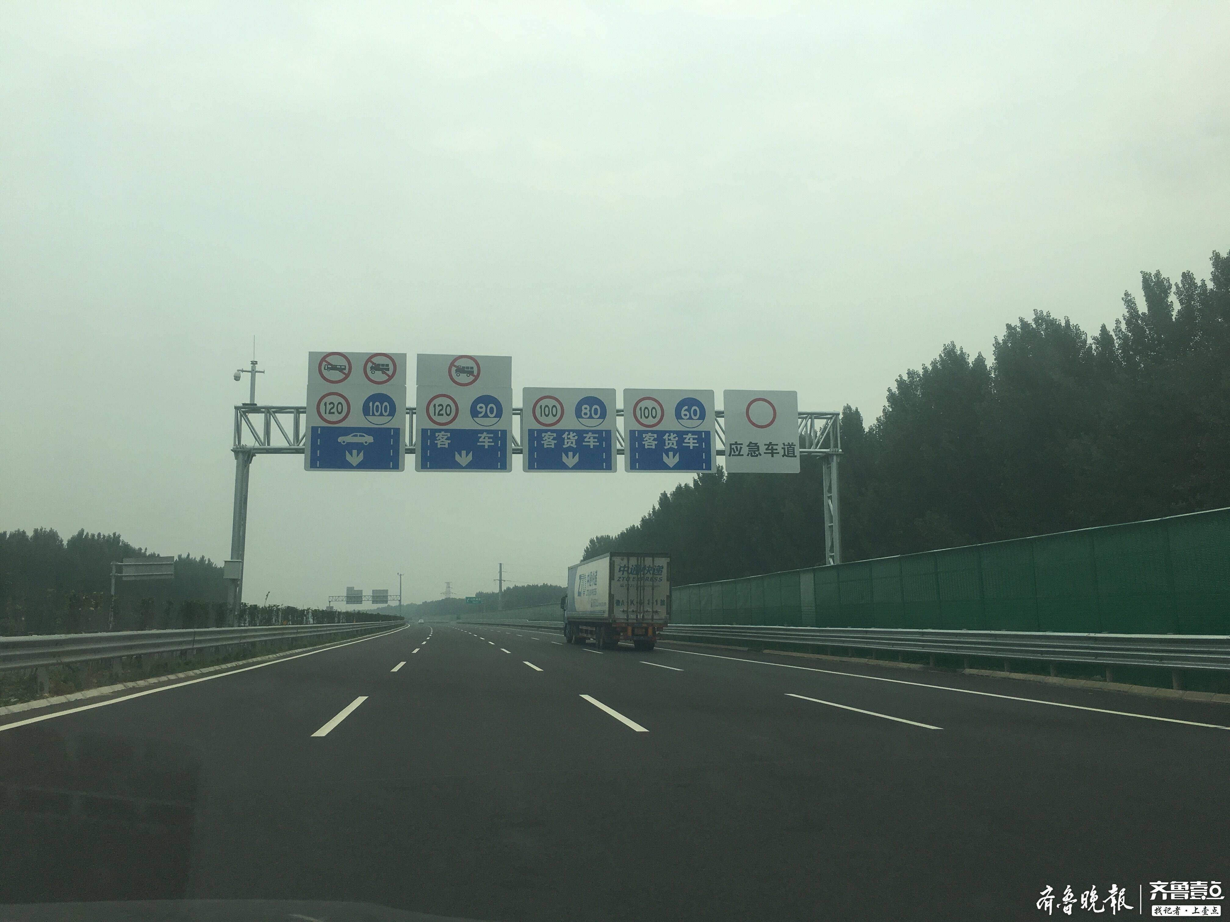 抢鲜体验!济青高速北线验崭新八车道,开上去是啥感觉?