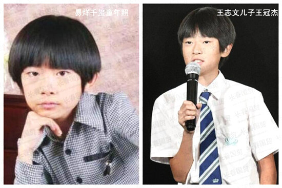 王志文11岁儿子近照曝光,活泼可爱酷似童年易烊千玺