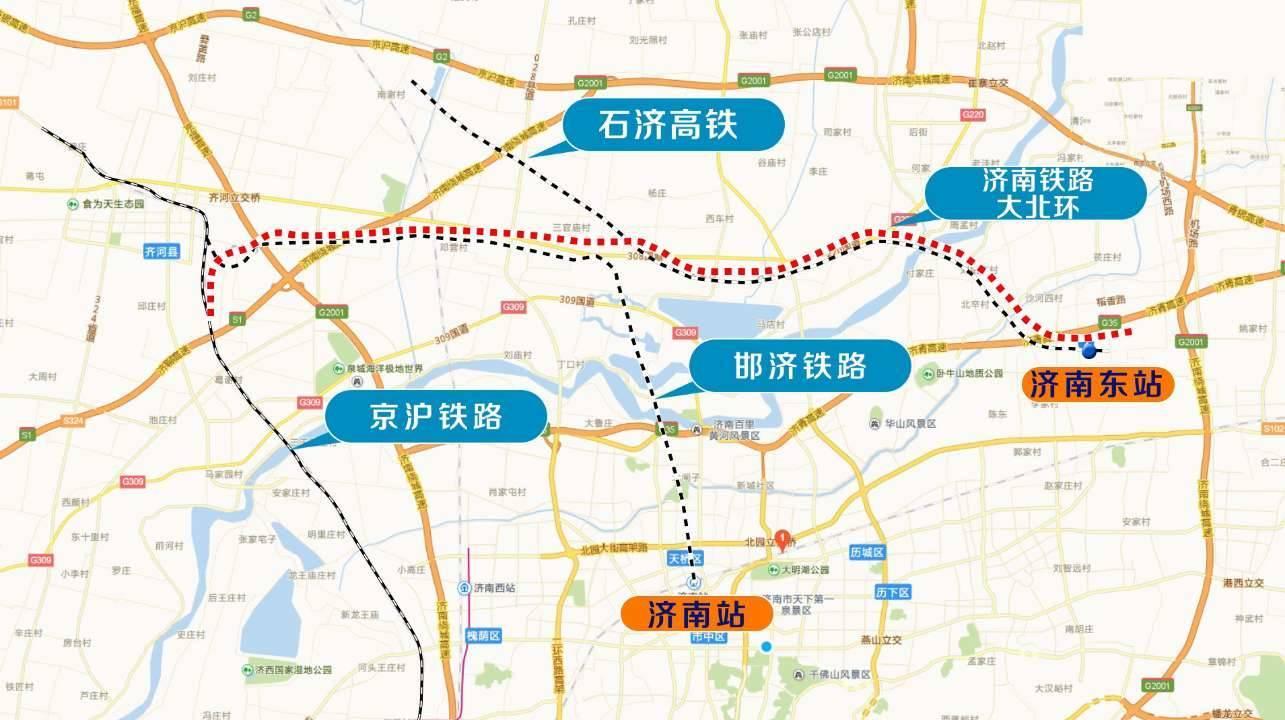 山东铁路【这】【一】【年】:【一】环双核【成】型 货运客运齐头并【进】