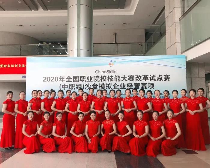 济南旅游学校学生志愿者热情服务全国职业院校技能大赛