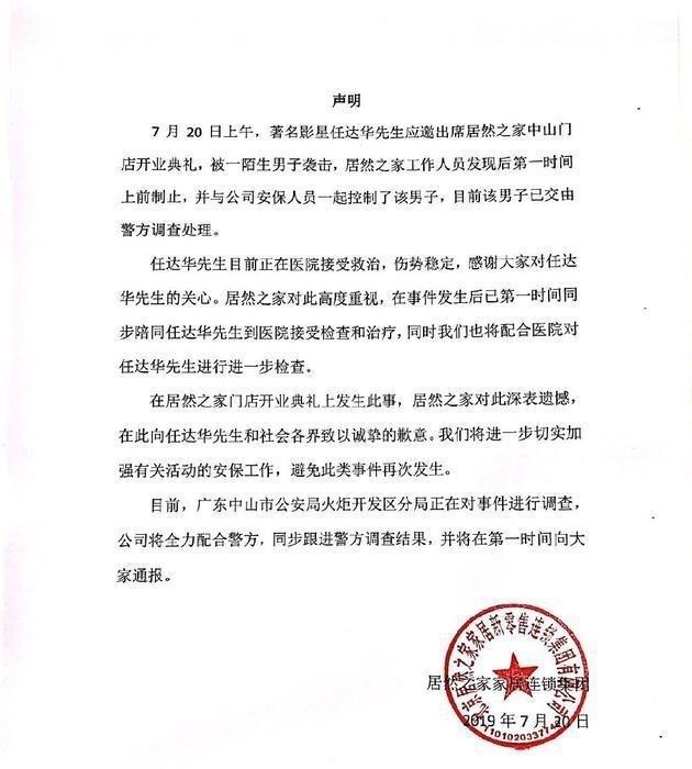 济南市人民医院手术室监控记录下一场生死营救