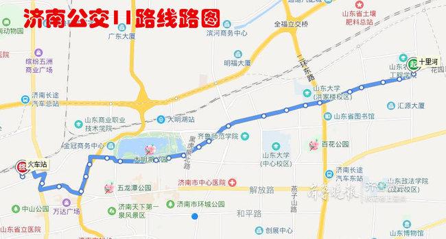 济南明湖秀开始 济南公交11路开区间车、增班次