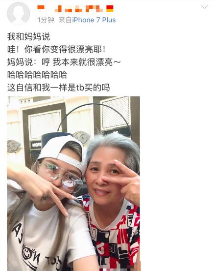 """好事将近?周扬青与罗志祥妈妈合影甜喊""""妈妈"""""""