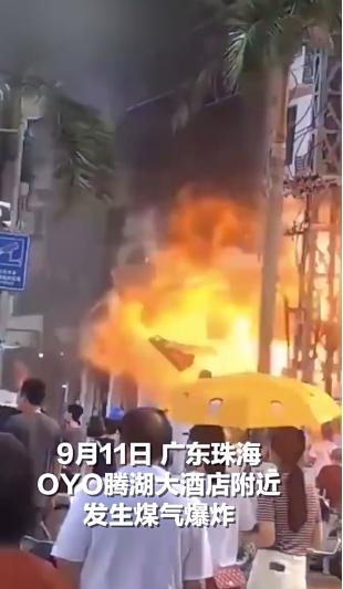 太突然了!广东珠海一酒店发生煤