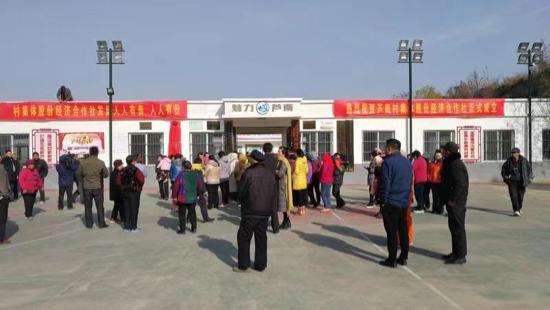 村民变股民  港沟街道首个村级集体股份经济合作社成立