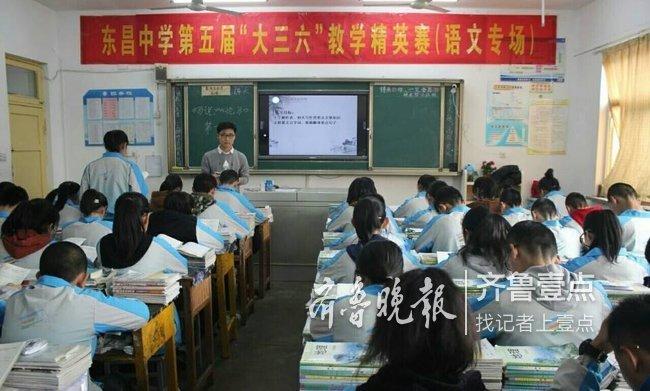 """聊城三所学校""""民转公"""",两万多学生不再收学费"""