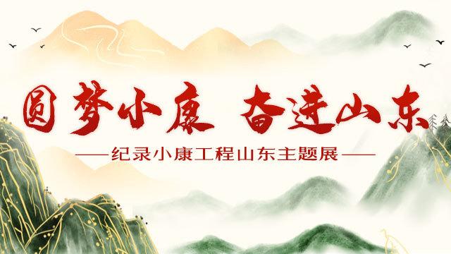 """与孩子一起探秘""""硬核""""军事知识《中国儿童军事百科全书》亮相第30届书博会"""