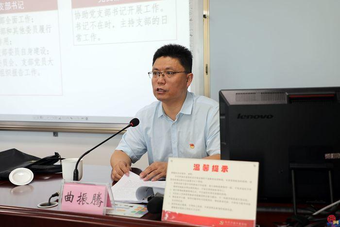 济南市应急管理局举办党务干部能力素质提升培训班
