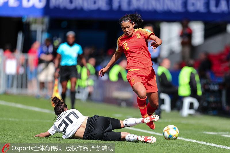 2019法国女足世界杯小组赛 中国0:1惜败德国
