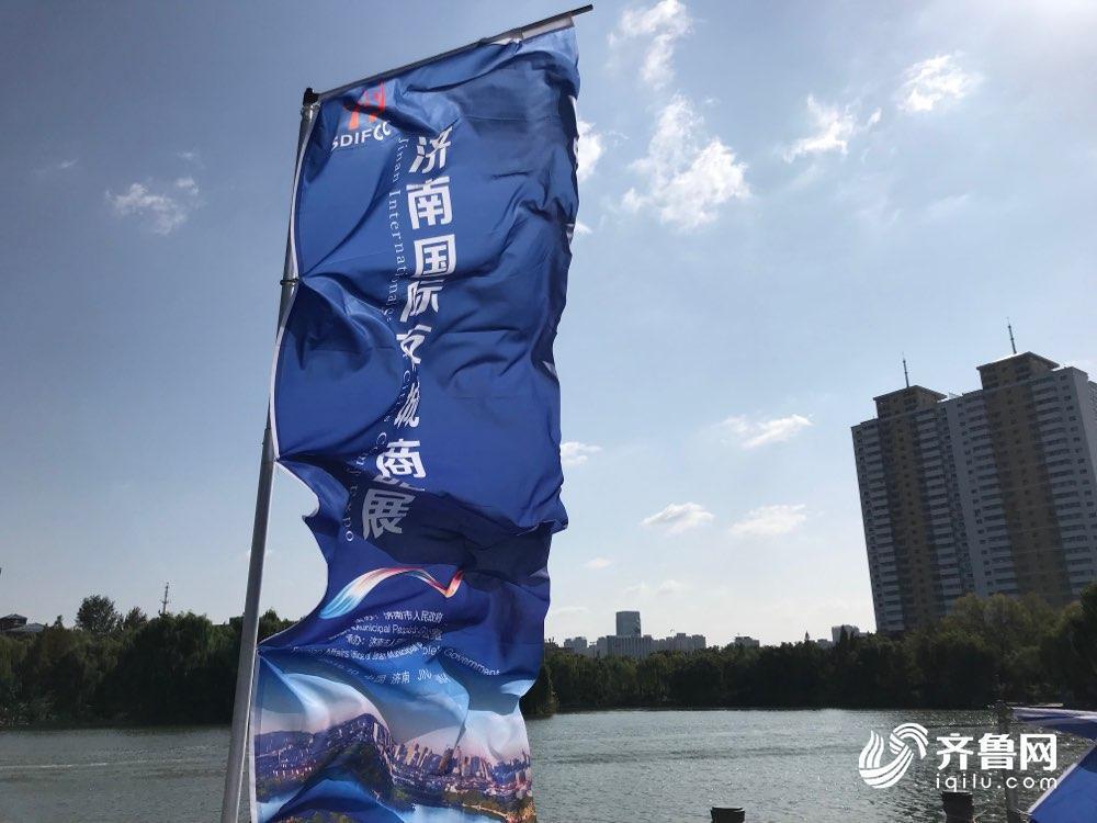 来大明湖超然楼逛展啦!济南国际友城商品展15日开幕