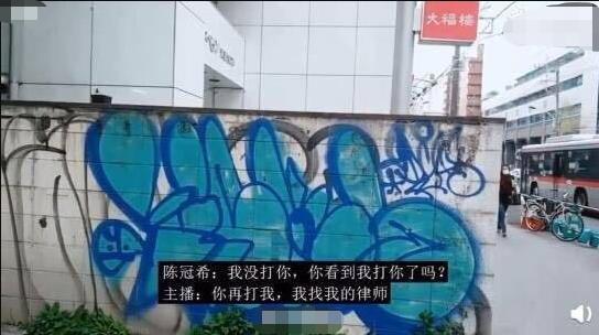 惊呆了!杨宗纬怒怼男主播 这到底是个什么梗?