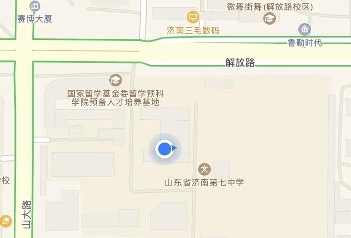 【校园开放日】7月31日上午 济南七中校园开放日等你来