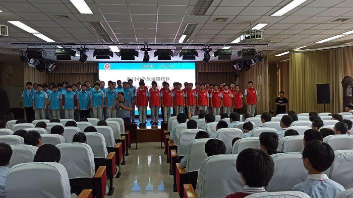 济南高新区海川中学旅游路校区举行首届学生自管会成立大会