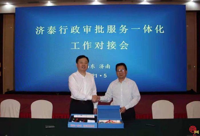 """济南市天桥区全力推进企业登记""""异地通办"""""""