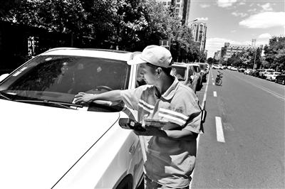 北京市五区启动路侧电子停车收费 涉四种计费方式