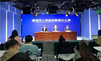 2020中国苹果产业品牌大会将在威海举办!