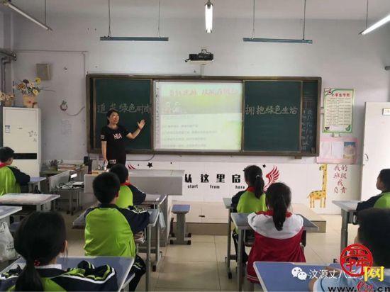 绿色环保 从我做起——济南莱芜丈八丘小学开展绿色主题宣传周活动