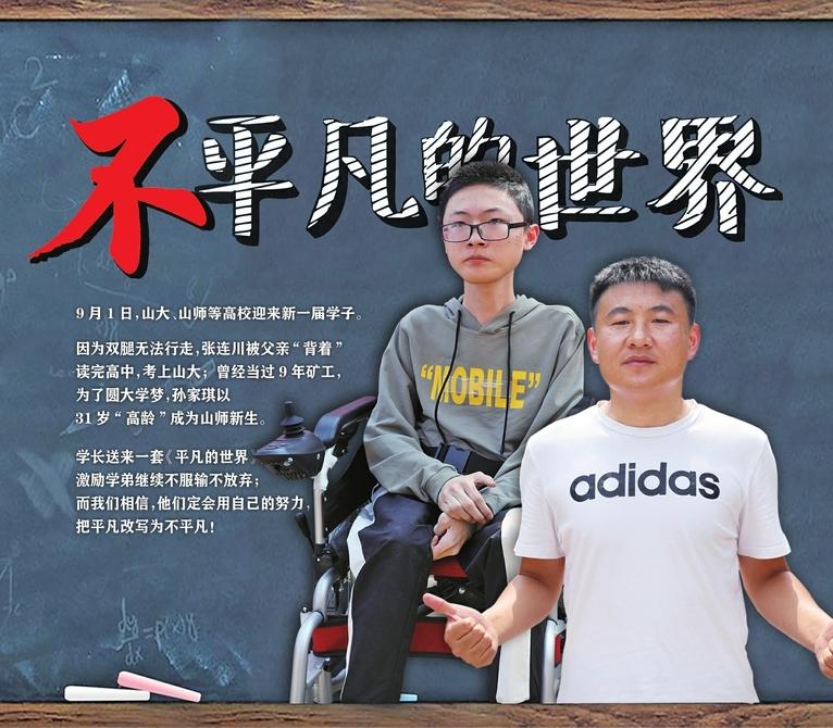 两次低级失误葬送好局 中国男篮不敌波兰丢掉小组头名