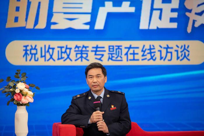 济南市税务局在线解读助力复工复产措施