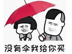 五天四场雨!88百家乐现金网开启阴雨模式!