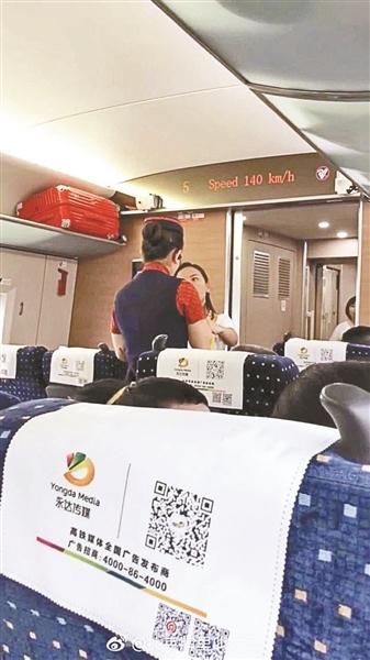 高铁女乘客拒检票气哭乘务员?武汉铁路:正在核实