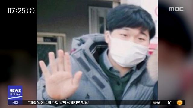 """韩国""""N号房""""事件最新进展:主犯被搜出9部手机!拒不交代2部密码"""