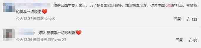 朱婷亮相天津女排 球迷:新赛季女排联赛赛程出炉了吗?