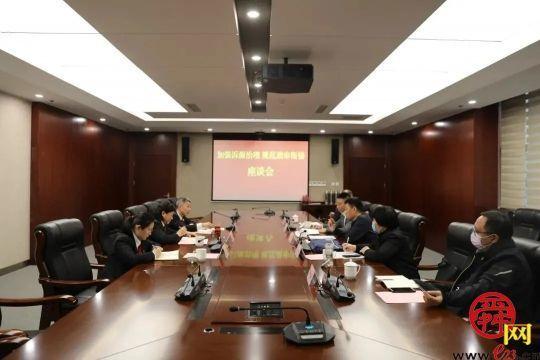 济南仲裁委员会积极推动裁审衔接工作