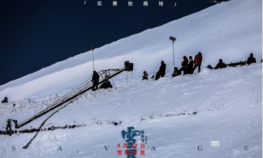 """《雪暴》发""""极端环境""""特辑 深山雪原实景拍摄"""