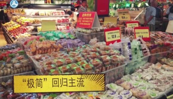月饼市场调查:60多元月饼装进礼盒卖三五百元
