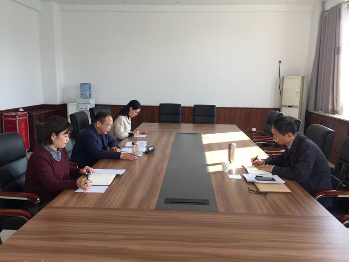 济南艺术学校召开对照党章党规找差距专题会