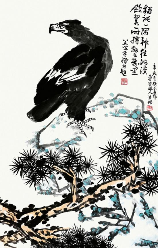 紀念李苦禪誕辰120周年活動將在...