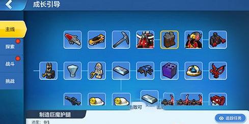 《乐高无限》稀有物资红宝石 获得方法